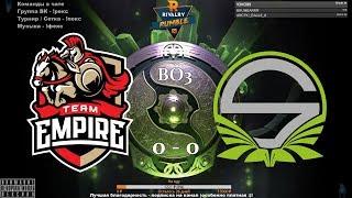 [RU] Team Empire vs. Singularity Esports - BO3 Rivalry.gg Rumble