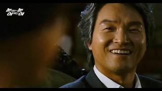 한국 영화 형사의 양아치 길들이기