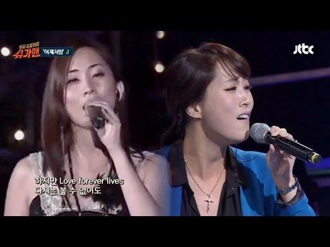 [재석팀] 슈가송 J '어제처럼' ♪ 슈가맨 6회