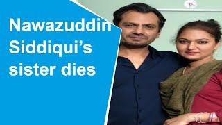 Actor Nawazuddin Siddiqui's sister Syama dies..