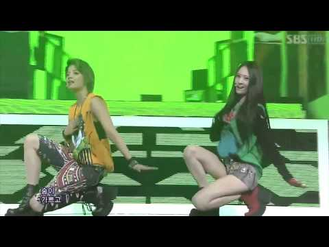 f(x) - Electric Shock 무대 mix ver.