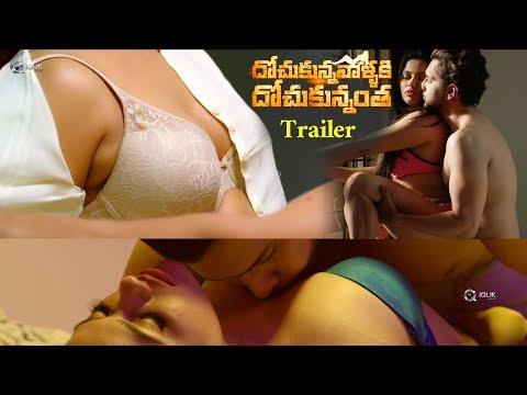 Dochukunna Vallaki Dochukunnantha Trailer