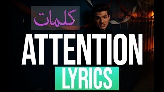lyrics  )  charlie puth - Attention    )