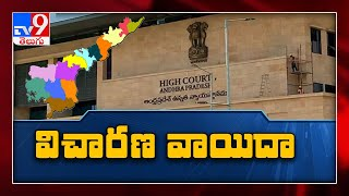 Andhra Pradesh HC extends status quo on capital shift to A..