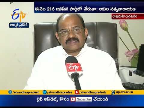 BJP MLA Akula to join Jana Sena on Jan 21
