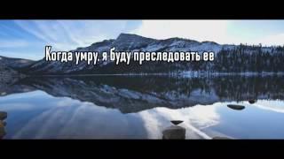 lil-peep-haunt-u-with-rus-sub.jpg