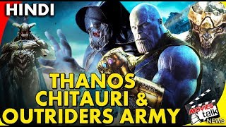 THANOS TITAN CONSUMED Explained Chitauri & Outriders Army In Hindi
