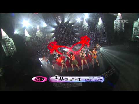 음악중심 - CSJH The Grace - Girlfriend(Their chatter), 천상지희 더 그레이스 - 여우(그녀들의 수