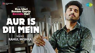 Aur Is Dil Mein Rahul Mishra (Kya Meri Sonam Gupta Bewafa Hai)