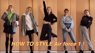 HOW TO STYLE Air Force 1 : 5 looks for 5 occasions