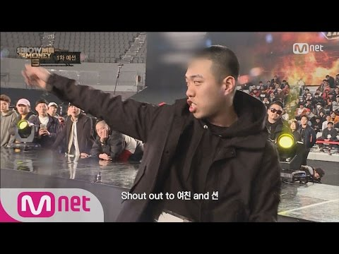 """[SMTM5] BewhY """"In the middle of Korean Hip hop scene"""" @ 1st Preliminary Round 20160513 EP.01"""