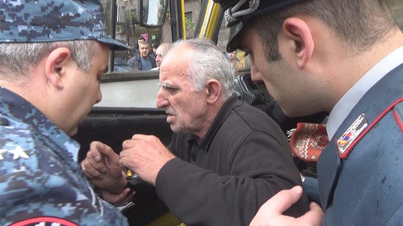 """Ереван: водитель """"автозака"""" отказался везти задержанных революционеров"""