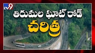 75 years of Tirumala Ghat Road- Scenic Beauty..