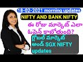 daily stock market morning updates in telugu|as on 18-02-2021 |sgx nifty and global indexes updates