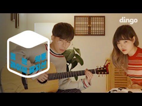 [CUBE live] Akdong Musician - RE-BYE