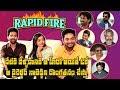 Rapid Fire With O Pitta Katha Team   Allu Arjun   Mahesh Babu   Prabhas   Puri Jagannadh   IG Telugu