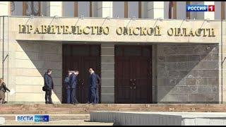В Омске пройдёт очередное заседание оперативного штаба по борьбе с коронавирусом