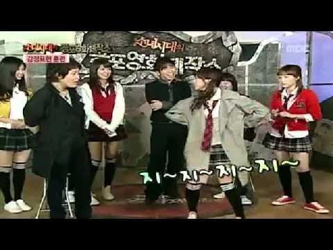 Sunny's Aegyo VS Sungmin's Aegyo - The Royalty
