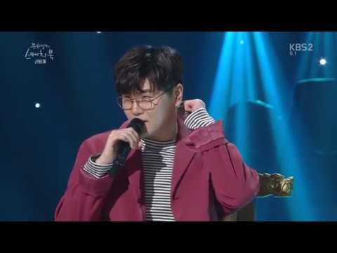 [MAJOR9/신용재] 신용재(SHIN YONG JAE) '유스케 내가 저지른 사랑(Ft.+3)'
