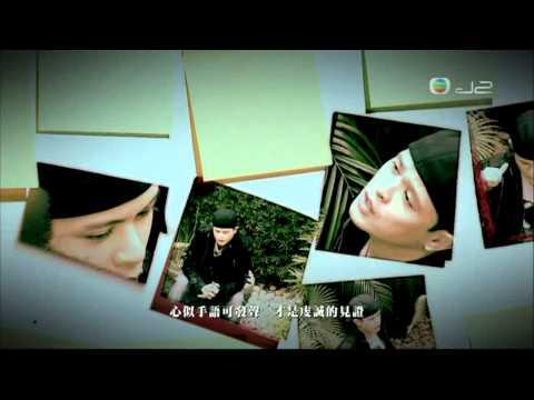 側田 Justin Lo【無言無語】MV 720p HD