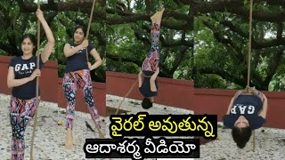 OMG!! Actress Adah Sharma mindblowing stunt, wins hearts..