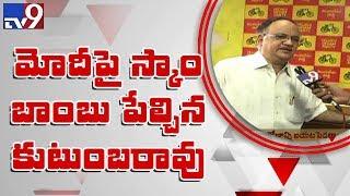 AP Planning Comm. official, Kutumba Rao alleges Essar Oil ..