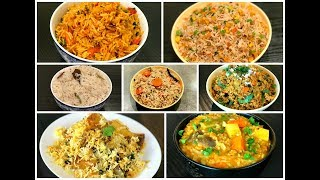 Variety Rice Recipes  | Lunch box Recipes | Rice Varieties | Rice Recipes | Recipe Book