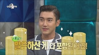[HOT] 라디오스타 - '아이돌계의 유해진(?)' 은혁! '재벌돌' 최시원 재력의 끝은? 20141008