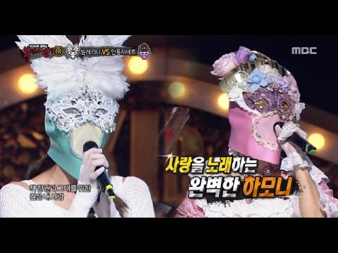 [King of masked singer] 복면가왕 - 'Ballerina' VS 'monstrous net' - Happy Birthday To You 20170305