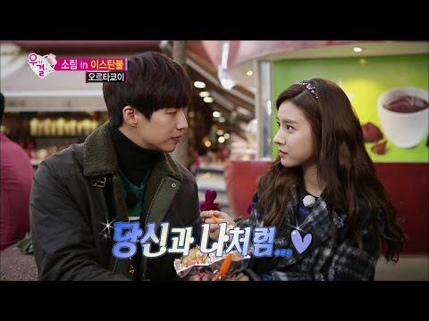 【TVPP】Song Jae Rim - Sweet eating date, 송재림 - 알콩달콩 터키 먹방 투어 @ We Got Married