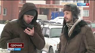 Омские полицейские устанавливают обстоятельства несчастного случая