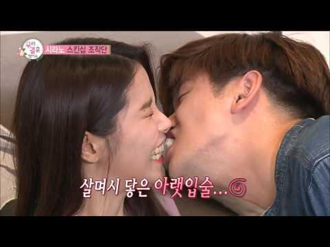 【TVPP】Solar(MAMAMOO) - Exciting melon kiss, 솔라(마마무) - 아슬아슬한 참외 키스...♥@We Got Married