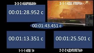 МАКСИМАЛЬНЫЙ ДПМ ИТАЛЬЯНЦЕВ - WOT 1.0.1 идет