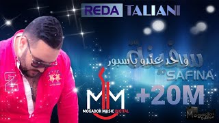 voir video clip de Reda-Taliani-2014---Safina
