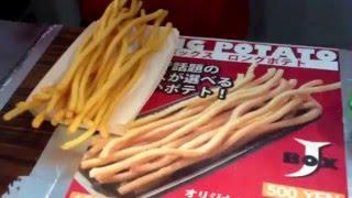 原宿ロングフライドポテト Harajuku Long potato