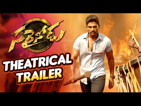 Sarrainodu-Movie-Theatrical-Trailer
