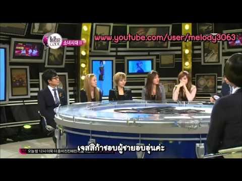 [Thai sub] สเป็คของโซนยอชิแด