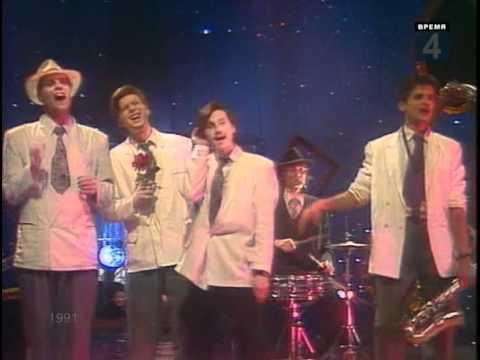 Несчастный Случай - Радио (1991 год)