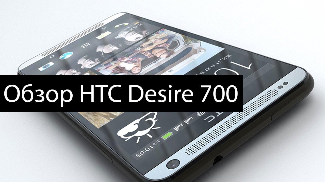 074965cfff89d телефон Htc с двумя симкартами