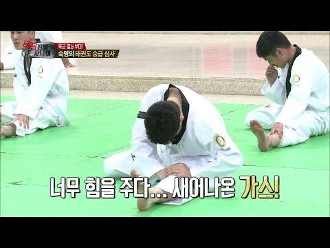 【TVPP】Henry - Fart during Training, 헨리 - 태권도 훈련중 또 방귀 테러! 이쯤 되면 괄약근 문제!? @ A Real Man