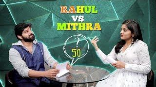 Rahul vs Mithra | Brochevarevaru Ra | Sri Vishnu | Nivetha Thomas | NTV Entertainment