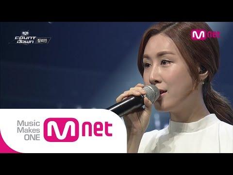 Mnet [엠카운트다운] Ep.391 : 장리인(Zhang Li Yin) - 사랑의 독백(Agape) @MCOUNTDOWN_140828