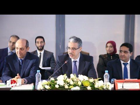 الرباح: المغرب حقق دينامية كبيرة في مجال الطاقة والمعادن