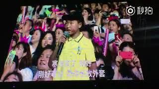 周杰伦演唱会 11岁小歌迷点歌 不爱我就拉倒 小朋友一脸痛彻心扉 哈哈哈哈哈