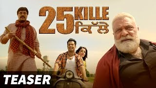 25 Kille Movie Teaser – Yograj Singh – Guggu Gill
