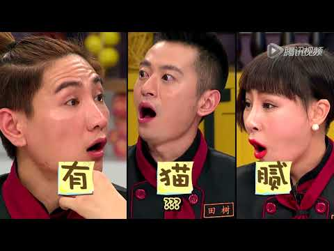 Jackson (GOT7) - GO FRIDGE | S1 - EP4 FULL (VOSTFR)