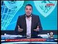شاهد أحمد جمال: جمهور الزمالك له الجنة لو تمت مقارنة برنامج الزمالك اليوم بقناة الأهلى