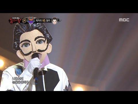 [King of masked singer][복면가왕] - 'Salvador Dali'   2round - Whistle 20180715