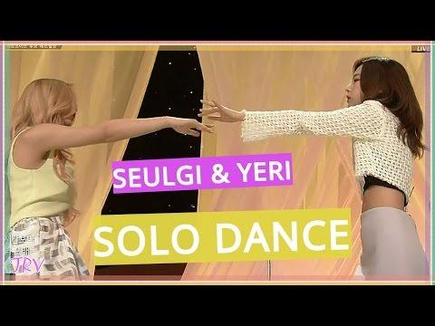 레드벨벳 Red Velvet  Seulgi & Yeri SOLO DANCE - Compilation