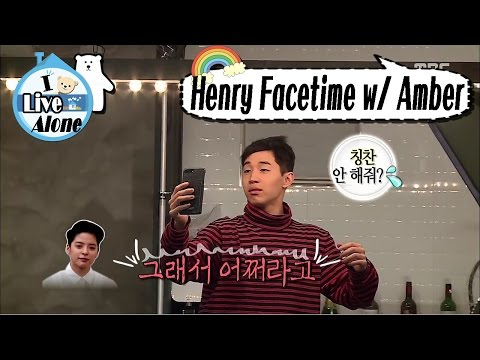 [I Live Alone] 나 혼자 산다 - Henry Facetime w/ Amber All the time 20170120